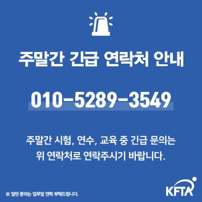 e461f4268fe54aa833a44e678835115a_1629263